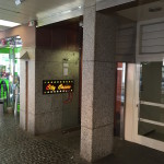 City Casino Freiburg Eingang.JPG